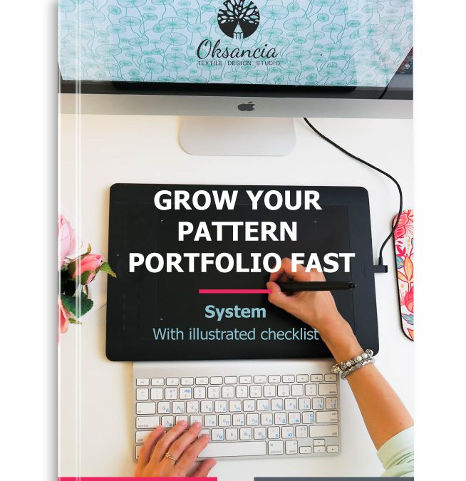 How to Grow Your Repeat Pattern Gallery Super Fast? Here is My Free Illustrated Checklist ebook full of ideas.